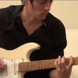 Initiation Guitare Rock